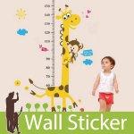 ウォールステッカー [キリンとお猿さんの身長計]-(wch-019)