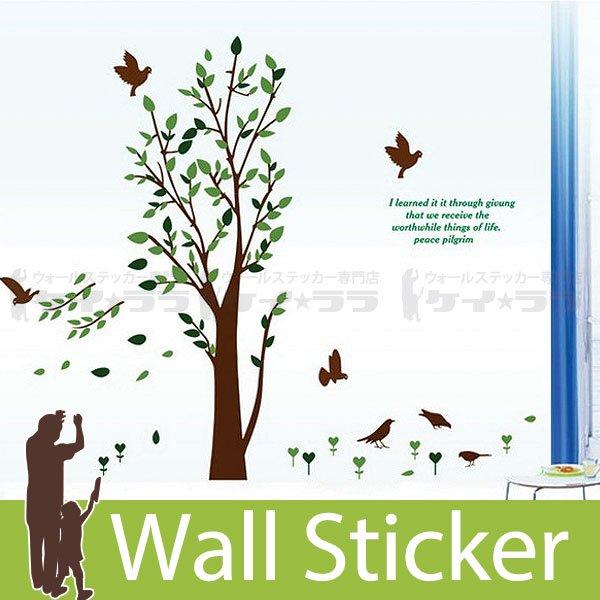ウォールステッカー [緑木と鳥たち]-(wch-027)