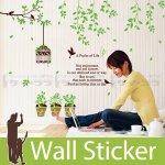 ウォールステッカー [木と鳥かご]-(wch-042)