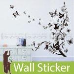 ウォールステッカー [花と蝶]-(wch-066)
