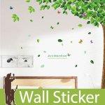 ウォールステッカー [木とカラフルな蝶]-(wch-104)