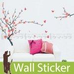 ウォールステッカー [梅の木と蝶]-(wch-132)