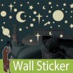 ウォールステッカー RoomMates 星 月 蓄光 [セレスティアル]-(wja-044)