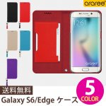 [araree]Galaxy S6 edge ケース [手帳型・CANVAS DIARY] 全5色