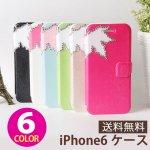 iPhone6/6s/6Plus/6sPlusケース[手帳型・ラインストーン] 全6色
