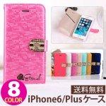 iPhone6/6s/6Plus/6sPlusケース[手帳型・キラキラドット] 全8色