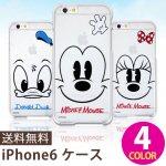 iPhone6/6sケース[バンパー・ディズニー・ハードクリア] 全4色