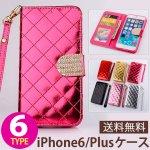 iPhone6/6s/6Plus/6sPlusケース[手帳型・エナメル] 全6色