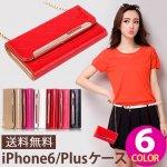 iPhone6/6s/6Plus/6sPlusケース[手帳型・ポーチデザイン] 全6色