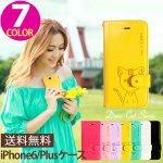 iPhone6/6s/6Plus/6sPlusケース[手帳型・猫のエンボス] 全7色