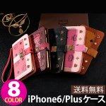 [MCM]iPhone6/6s/6Plus/6sPlusケース[手帳型・合皮レザー] 全8色