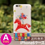 iPhone6/6s/6Plus/6sPlusケース[バンパー・Aタイプ]