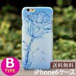 iPhone6/6s/6Plus/6sPlusケース[バンパー・Bタイプ]