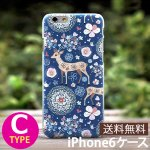 iPhone6/6s/6Plus/6sPlusケース[バンパー・Cタイプ]