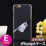 iPhone6/6s/6Plus/6sPlusケース[バンパー・Eタイプ]