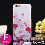 iPhone6/6s/6Plus/6sPlusケース[バンパー・Fタイプ]