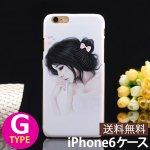 iPhone6/6s/6Plus/6sPlusケース[バンパー・Gタイプ]