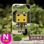 iPhone6/6s/6Plus/6sPlusケース[バンパー・Nタイプ]