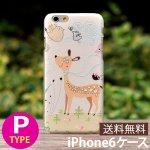 iPhone6/6s/6Plus/6sPlusケース[バンパー・Pタイプ]