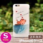 iPhone6/6s/6Plus/6sPlusケース[バンパー・Sタイプ]