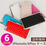 iPhone6/6s/6Plus/6sPlusケース[ハードバンパー] 全6色 y1