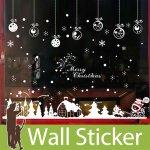 ウォールステッカー [雪景色とオーナメント]-(wch-224)