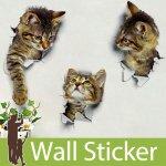 ウォールステッカー [飛び出る子猫3枚セット]-(wch-235)