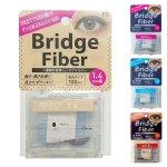 二重テープ アイテープ ブリッジファイバー2 [肌色タイプ100本入り(オークル20) 1.4mm] y2