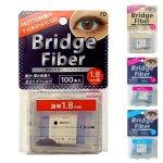 二重テープ アイテープ ブリッジファイバー2 [透明 1.8mm]100本入り y2