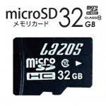microSDHC メモリーカード microSD 32GB SDHC class10 (バルク品)
