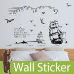 ウォールステッカー [航海]-(wch-248)