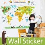 ウォールステッカー [世界地図]-(wch-299)