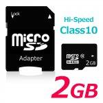 microSDHC メモリーカード microSD 2GB SDHC class10 アダプター付き y2