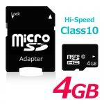 microSDHC メモリーカード microSD 4GB SDHC class10 アダプター付き y2