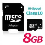 microSDHC メモリーカード microSD 8GB SDHC class10 アダプター付き y2