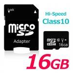 microSDHC メモリーカード microSD 16GB SDHC class10 アダプター付き y2