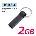 USB3.0フラッシュメモリー 2GB おしゃれなキャップレスで衝撃に強いメタル素材