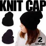 シンプルニット帽 全2色 y1