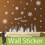 ウォールステッカー クリスマス ガラス 飾り-(fdx-2104)