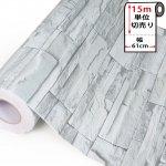 レンガ柄の貼ってはがせる壁紙シール「のり付きクロス」[crng-001c03set15]お得な15mセット