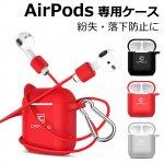 AirPods収納ケースカバー y1