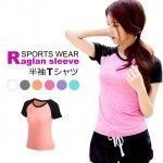 レディーススポーツウェア(半そでTシャツ) y4