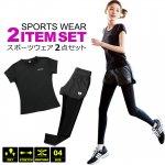 レディーススポーツウェア(半そでTシャツ+レギンス) y4