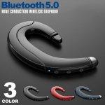 Bluetooth5.0ワイヤレスイヤホン(骨伝導ヘッドセット) y4