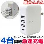 USBハブ(セルフパワー)usb3ポート+type-c1ポート y4