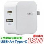 USBハブ(セルフパワー)usb1ポート+type-c1ポート y4
