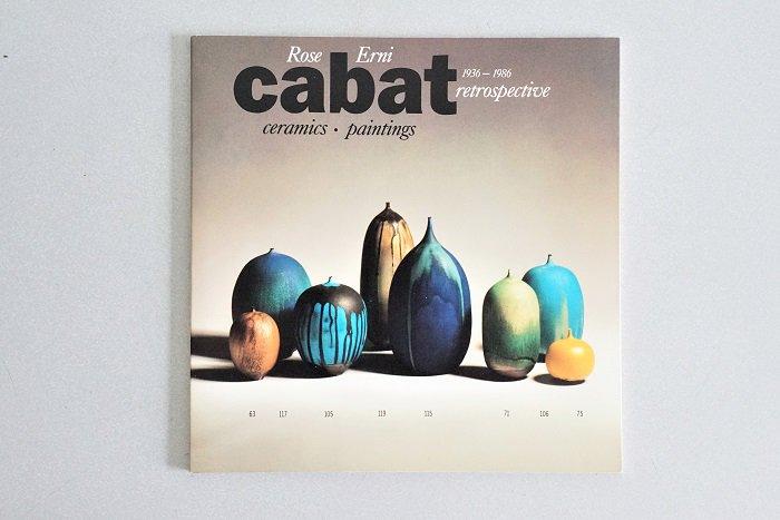 Rose Amp Erni Cabat Retrospective Album ミッドセンチュリーのデザインを中心に