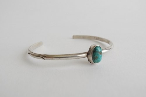Navajo Bangle<br>Unknown