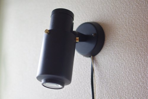 Wall Lamp<br>Jacques Biny