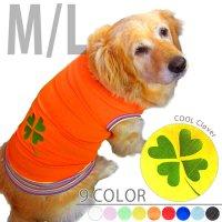 ドッグタンクトップ COOL 四つ葉のクローバー 【M/Lサイズ(中型犬)】